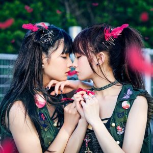 Rei Kuromiya and Rie Kaneko of Ladybaby on the Pinky Pinky CD insert